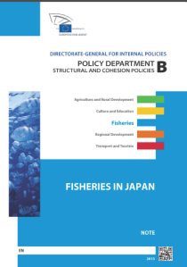 日本の漁業(欧州議会)