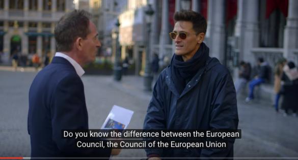 EUとは何か?
